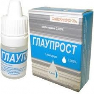 ГЛАУПРОСТ 0,005% 2,5мл N3 капли глазные Ромфарм Компани