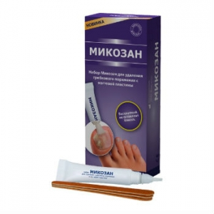 МИКОЗАН набор для удаления грибкового поражения с ногтевой пластины Serrix