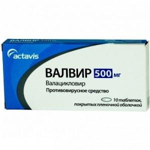 ВАЛВИР 500мг N10 таб. Actavis Group