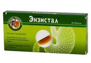ЭНЗИСТАЛ N20 таб. покрытые оболочкой Torrent Pharmaceuticals Ltd
