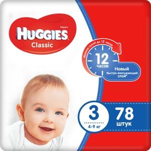 ХАГГИС (HYGGIES) подгузники классик 4-9 кг №78