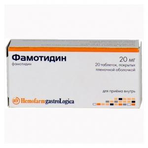 ФАМОТИДИН 20мг N20 таб. покрытые пленочной оболочкой Хемофарм