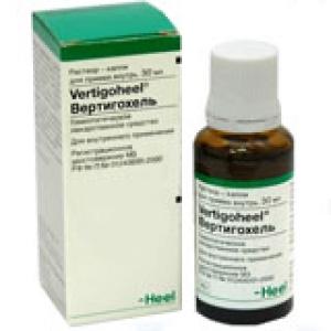 ВЕРТИГОХЕЛЬ N50 таб. д/рассасывания гомеопатические Biologische Heilmittel Heel GmbH