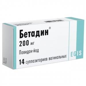 БЕТАДИН 200мг N14 суппозитории вагинальные Эгис
