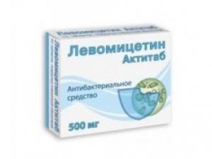 ЛЕВОМИЦЕТИН АКТИТАБ 500мг N10 таб. покрытые пленочной оболочкой Оболенское ФПО