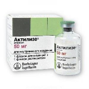 АКТИЛИЗЕ 50мг N1 лиофилизат д/приготовления р-ра д/инфузий с р-лем Берингер Ингельхайм Фарма ГмбХ и Ко.КГ