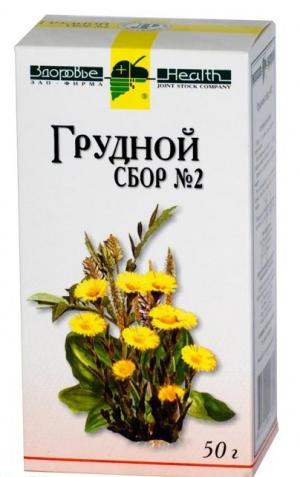 СБОР ГРУДНОЙ №2 Фитопектол 35г Красногорсклексредства