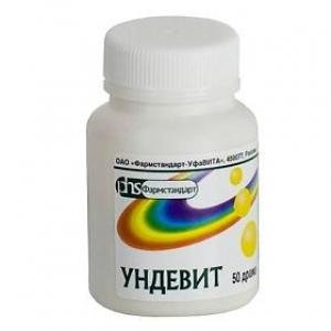 УНДЕВИТ N50 драже Фармстандарт-УфаВИТА
