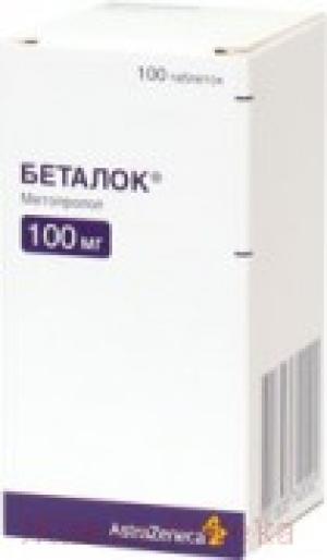 БЕТАЛОК ЗОК 50мг N30 таб. с замедленным высвобождением покрытые оболочкой Astrazeneca