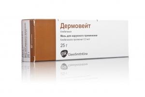 ДЕРМОВЕЙТ 0,05% 25г крем GlaxoSmithKline