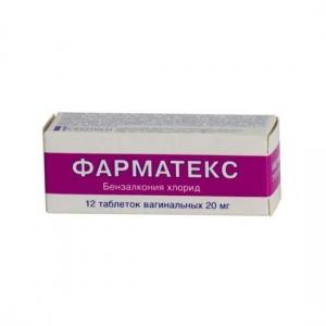 ФАРМАТЕКС 20мг N12 таб. вагинальные Иннотера Шузи