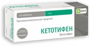 КЕТОТИФЕН 0,2мг/мл 100мл сироп Софарма
