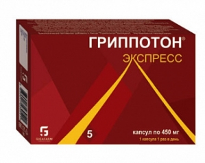 ГРИППОТОН ЭКСПРЕСС капс. 450мг N5 В-МИН +