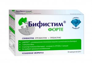 БИФИСТИМ ФОРТЕ капс. N10 В-МИН +