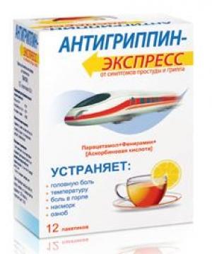 АНТИГРИППИН-ЭКСПРЕСС N12 порошок д/приготовления р-ра д/приема внутрь Лимон Сотекс/ФармВилар