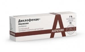 ДИКЛОФЕНАК- АКРИХИН 1% 30г мазь д/наружного применения Акрихин