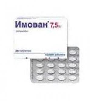 ИМОВАН 7,5мг N20 таб. покрытые пленочной оболочкой Санофи Винтроп Индустрия
