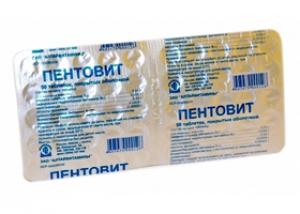 ПЕНТОВИТ N50 таб. покрытые оболочкой Алтайвитамины