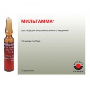 МИЛЬГАММА N10 р-р д/инъекций Solupharm