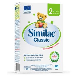 СИМИЛАК 2 Классик мол/смесь 300г картон