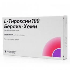 L-ТИРОКСИН 100 БЕРЛИН-ХЕМИ N50 таб. Берлин-Хеми