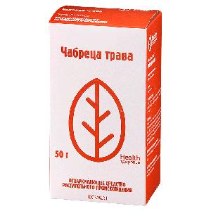 ЧАБРЕЦ ТРАВА 50г Здоровье