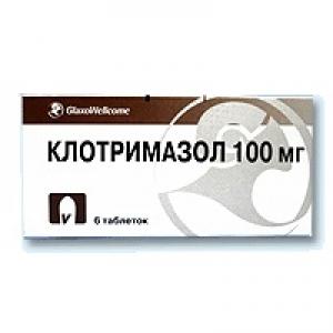 КЛОТРИМАЗОЛ 1% 20г крем д/наружного применения GlaxoSmithKline