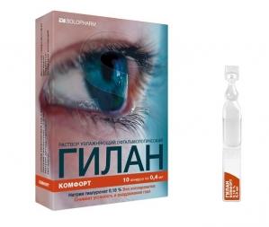 ГИЛАН КОМФОРТ капли глазные 0,4мл N10 Гротекс