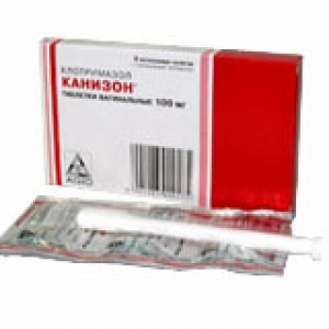 КАНИЗОН 1% 20мл р-р Agio Pharmaceuticals