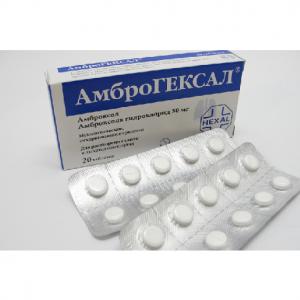 АМБРОГЕКСАЛ 30мг N20 таб. Salutas Pharma