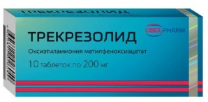 ТРЕКРЕЗОЛИД 200мг N10 таб. Усолье-Сибирский ХФК
