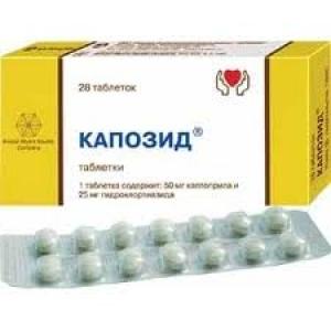 КАПОЗИД 50мг N28 таб. Акрихин