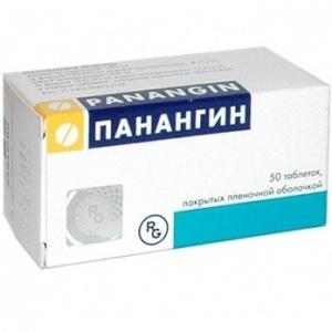 ПАНАНГИН N50 таб. покрытые пленочной оболочкой Гедеон Рихтер
