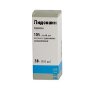 ЛИДОКАИН 10% 50мл 38г спрей д/местного применения дозированный Фармстандарт-Лексредства
