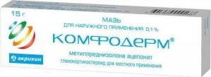 КОМФОДЕРМ  0,1% 30г мазь д/наружного применения Акрихин