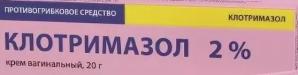 КЛОТРИМАЗОЛ 2% 20г крем вагинальный Фарма Вернигероде ГмбХ