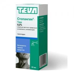 СТОПАНГИН-ТЕВА 0.2% 30мл спрей д/местного применения Teva Czech Industries s.r.o.