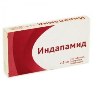 ИНДАПАМИД 2,5мг N30 таб. покрытые пленочной оболочкой Озон
