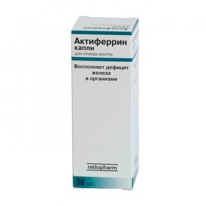 АКТИФЕРРИН 30мл капли Merckle