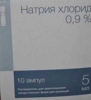 НАТРИЯ ХЛОРИД 0,9% 5мл N10 растворитель д/приготовления лекарственных форм д/инъекций Гротекс