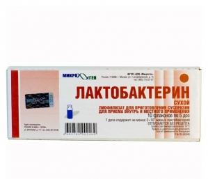 ЛАКТОБАКТЕРИН 5 доз N10 лиофилизат д/приготовления суспензии Микроген