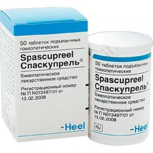 СПАСКУПРЕЛЬ N50 таб. подъязычные гомеопатические Biologische Heilmittel Heel GmbH