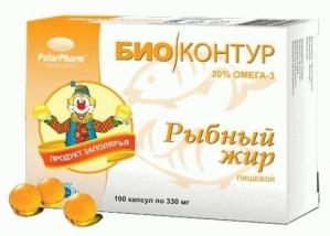 РЫБИЙ (РЫБНЫЙ) ЖИР БИОКОНТУР капс. 0,3г Пищевой N100 Биоконтур
