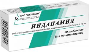 ИНДАПАМИД 2,5мг N30 таб. покрытые оболочкой Биохимик