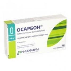ОСАРБОН 250мг N10 суппозитории вагинальные Нижфарм
