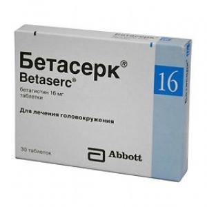 БЕТАСЕРК 16мг N30 таб. Abbott Healthcare SAS