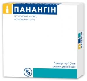 ПАНАНГИН 10мл N5 концентрат д/приготовления р-ра д/инфузий. Гедеон Рихтер