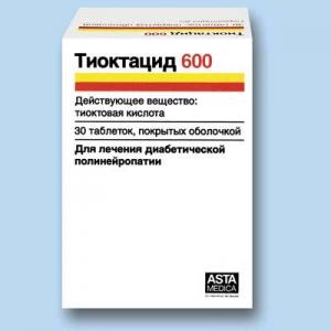 ТИОКТАЦИД БВ 600мг N30 таб. покрытые пленочной оболочкой Меда Фарма ГмбХ и Ко КГ
