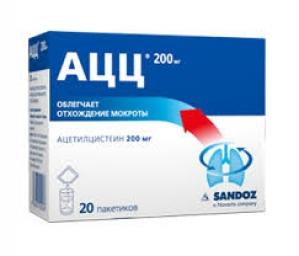 АЦЦ 200мг N20 порошок д/приготовления р-ра д/приема внутрь Апельсин Sandoz D.D.