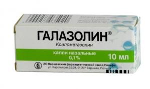 ГАЛАЗОЛИН 0,05% 10мл капли назальные Warsaw Pharmaceutical Works Polfa
